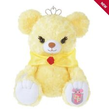 Disney Princess BEAR by UniBEARsity 2nd 'Beauty and the beast' Rouge-rose
