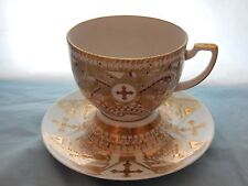 White and Gold Cross Pattern Cup and Saucer St Petersburg Russia