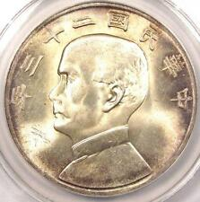 1934 China Dollar Y-345 - ANACS MS64 - Rare Certified BU Coin - Scarce in MS64