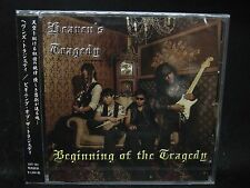 HEAVEN'S TRAGEDY Beginning Of The Tragedy JAPAN CD Concerto Moon Galneryus