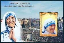 India Saint Mother Teresa Vatican Canonization Catholic Souvenir Sheet MNH 2016