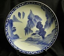 """Large Imari Charger Blue & White Japanese Pottery 12 5/8"""""""