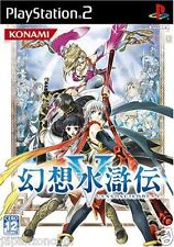 Used PS2 Suikoden 5  SONY PLAYSTATION 2 JAPAN IMPORT