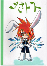 Tales of Symphonia Doujinshi Comic Bunny Kratos main Usatos Sumire-no-Hana