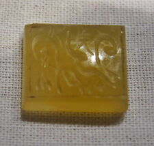 antique,exceptionally fine islamic seal, calligraphy on yellow agate,  Free Ship