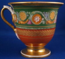 Antique Old Paris French Porcelain Colorful Cup Vieux porcelaine de Empire