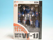 REVOLTECH YAMAGUCHI 034 The Super Dimension Fortress Macross Super Valkyrie ...