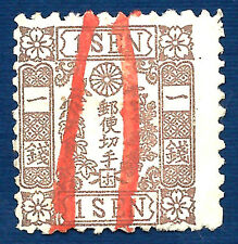 JAPAN Feb.1875 Issue Scott #41 Syllabic 5 (ho) Brown 1 Sen Classic Stamp