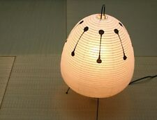 ISAMU NOGUCHI AKARI 1AD Table Light, Lamp - Free Shipping from Japan