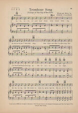Vintage COLLEGE OF CITY OF NEW YORK CCNY song sheet - 'TROMBONE SONG'- c 1929