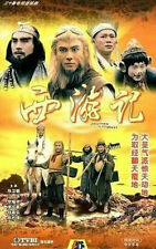 Phim Bo Tay Du Ky 1996 - Journey to the West part 1 (Viet & Cambodian/Khmer)