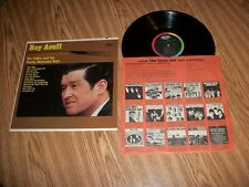 ROY ACUFF~ THE VOICE OF COUNTRY MUSIC~CAPITOL T-2276