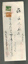 China Revenue Receipt cover 2 stamps