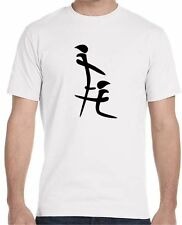 Chinese Blowjob Symbol - Funny Mens T-Shirt