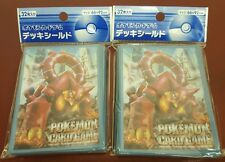 Pokemon Center Card Sleeves Volcanion 2x 32 64 Total!