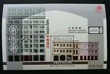 Macau Macao Heritage 2000 Building History Traditional 澳门文物保护 (miniature) MNH