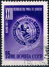 Russia Sport Famous Soviet Hockey Player Moscow World Cup stamp 1957
