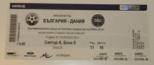 Ticket for collectors World Cup q * Bulgaria - Denmark 2012 in Sofia
