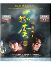 The Storm Riders 風雲雄霸天下 10th Anniversary Edition Remastered (BLU-RAY) Region A