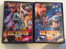 Ulysses 31 - BUNDLE - VOLUME ONE & TWO - CLASSIC 80's CARTOON - UK RELEASE - VGC