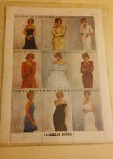 PRINCESS DIANA 9 STAMP SHEET w/ COA INTERNATIONAL COLLECTOR'S SOCIETY