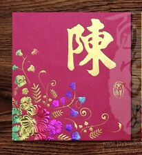 Chinese Surname series - Hongbao, Money Envelope, Red Packet (Pack of 10)