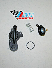 Yamaha TTR225 , XT225 and Wolverine Mikuni Carburetor Cover Kit w/diaphragm