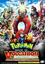 Pokemon (Movie 19): Volcanion and the Mechanical Marvel ~ DVD ~ *English Version