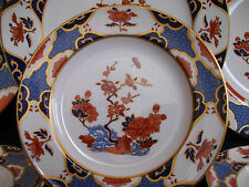 SPODE SHIMA Y8172 ROUND (c.1974+) BREAD & BUTTER PLATE(s)-EXCELLENT! MINT! GILT!