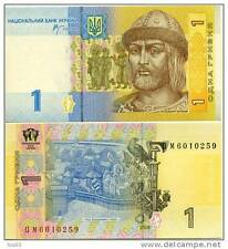 Ukraine - 1 Hryvnia -  UNC currency note