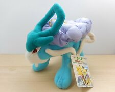 Pokemon Suicune Plush Banpresto 2000 Stuffed Doll Figure Rare