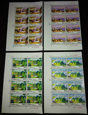 China 2004-10 New look of Hometowns of Overseas Chinese 侨乡新貌 TL & BL Corners B8