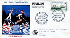 FRANCE FDC - 253 1162 2 SPORT LES JOUTES NAUTIQUES 26 4 1958