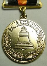 For Merits Chernobyl Medal, USSR Ukrainian Original Award with Document
