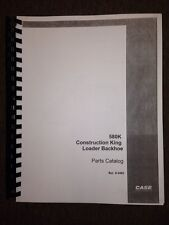 Case 580K Backhoe Parts Book Manual early SN  JJG20000