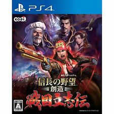 Nobunaga's Ambition: Creation Sengoku-Risshi-Den (CHI) - PlayStation 4