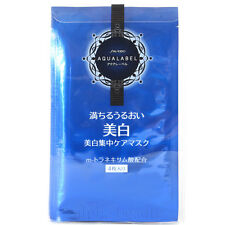 Shiseido Japan Aqua Label White Reset White Facial Mask (4 sheets)