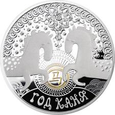 Belarus 2013 20 Rubles Year of the Horse 2014 Calendar 33.63g Silver Proof Coin