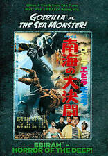 Godzilla Vs. the Sea Monster (DVD, 2014)