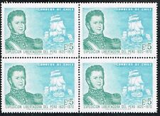 CHILE 1971 STAMP # 790 MNH BLOCK OF FOUR SHIP EXPEDITION TO PERU