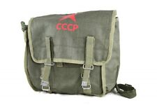 Russian Military Surplus Canvas Bread Bag with CCCP Star and Shoulder Strap