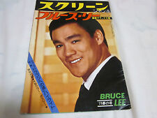 "BRUCE LEE PHOTO BOOK 1975 Screen Deluxe Japan large size 14"" - 10"""
