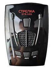 Car Detector STR535 Russia 16 Brand Icon Display Radar Detector Best Quality
