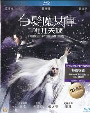 The White Haired Witch Of Lunar Kingdom Blu Ray Fan Bingbing Huang XiaoMing NEW