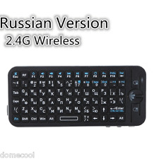 Russian Mini iPazzport 2.4G Wireless Gyroscope Fly Air Mouse Keyboard Handheld