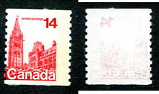 MNH Canada 14 Cent Parliament Coil DOUBLE Error #730var (Lot #7940)