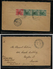 Malaya  tiger stamps on  cover to US   1920         MM1031