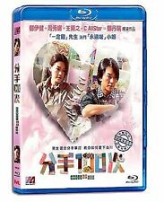 "Ekin Cheng ""Break Up 100"" Chrissie Chau 2014 HK Romance Comedy Region A Blu-Ray"