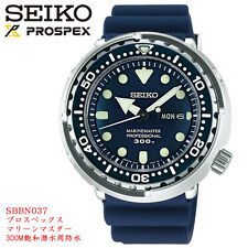 New! SEIKO PROSPEX Marine Master 300m SBBN037 Navy Dive Watch Japan Model Import