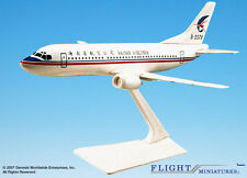 Flight Miniatures Hainan Airlines China Boeing 737-300 1:180 Scale Mint in Box
